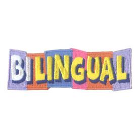 S-1995 Bilingual Patch