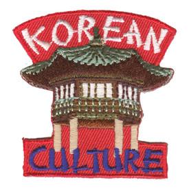 S-2324 Korean Culture Patch