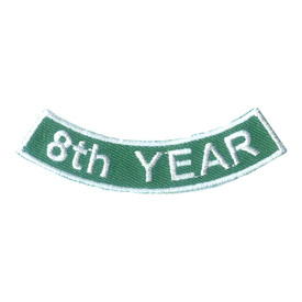 S-2523 8th Year Rocker Patch