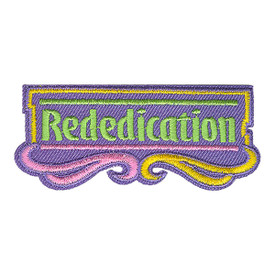 S-3110 Rededication Patch