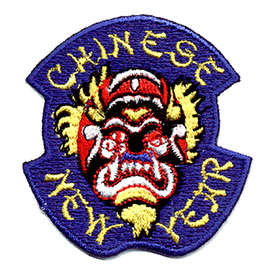 S-0454 Chinese New Year Patch