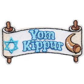 S-5121 Yom Kippur Patch