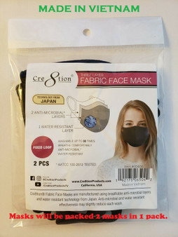Fabric Face Mask - 3 layer 2pcs set