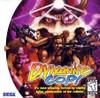 Dynamite Cop  - Dreamcast Game