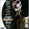 Virtua Fighter 3tb  - Dreamcast Game