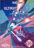 Ultimate Qix - Genesis Game