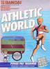 Athletic World - NES Game