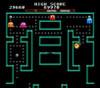 Ms. Pac-Man (Tengen) - NES Game
