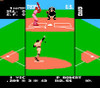 Tecmo Baseball - NES Game