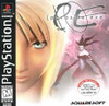 Parasite Eve - PS1 Game