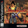 Soul Blade - PS1 Game