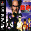 Tekken 2 Original - PS1 Game