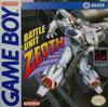 Battle Unit Zeoth - Game Boy