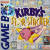 Kirby's Star Stacker - Game Boy