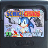Sonic The Hedgehog Chaos - Game Gear