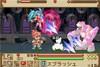 Summon Night Swordcraft Story - Game Boy Advance