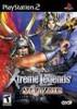 Xtreme Legends Samurai Warriors - PS2 Game