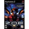 Zone Of The Enders - PS2 Game