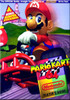 Player's Guide Mario Kart 64 N64  - Official Nintendo 64