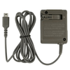 AC Adapter Charger - Nintendo DS Lite
