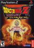 Dragon Ball Z Budokai Tenkaichi - PS2 Game