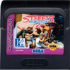 Streets of Rage 2 - Game Gear Game