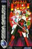 Galaxy Fight - Saturn Game