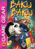 Baku Baku - Game Gear Game