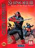 Shinobi III: Return of the Ninja Master - Genesis Game