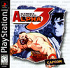 Complete Street Fighter Alpha 3 - PS1 Game