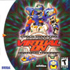 Virtual-On Oratorio Tangram - Dreamcast Game