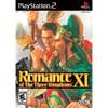 Romance Of The Three Kingdoms XI - PS2 Game