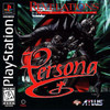 Persona Revelations Series - PS1 Game