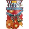 Yars' Revenge Vintage Artfaire - Atari 2600 Poster