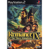 Romance of the Three Kingdoms IX Playstation 2 PS2 used video game for sale online.