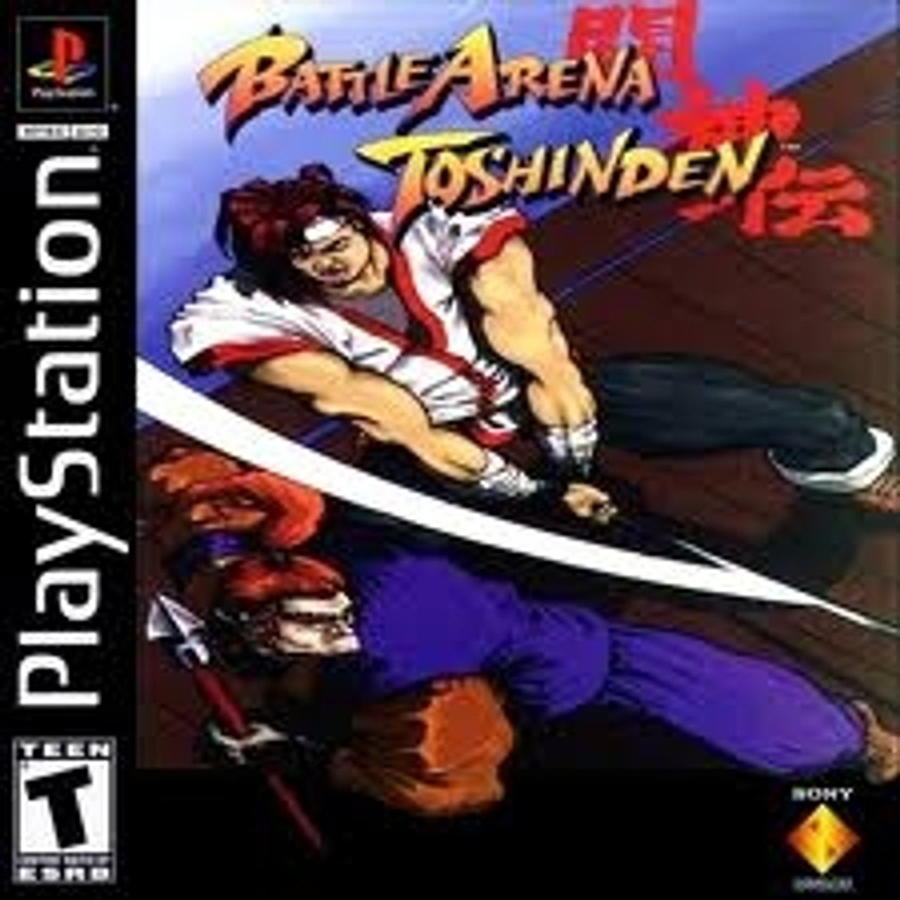 Battle Arena Toshinden Playstation 1 Ps1 Game For Sale Dkoldies