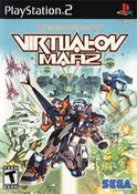Virtual on Marz- PS2 Game