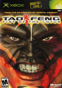 Tao Feng: Fist of the Lotus - Xbox Game
