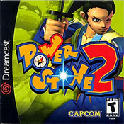 Power Stone 2 - Dreamcast Game