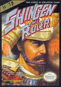 Shingen the Ruler - NES Game