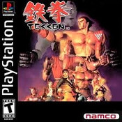 Tekken - PS1 Game
