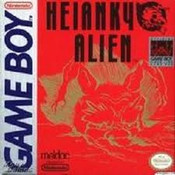 Heianky Alien - Game Boy