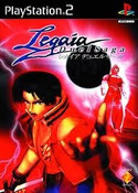 Legaia 2 Duel Saga - PS2 Game