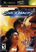 SNK Vs. Capcom SVC Chaos - Xbox Game