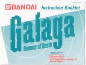Galaga - NES Manual