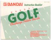 Bandai Golf Pebble Beach - NES Manual