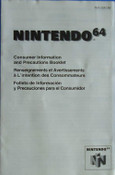 Consumer Information and Precautions - N64 Manual