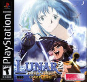 Lunar 2 Eternal Blue - PS1 Game