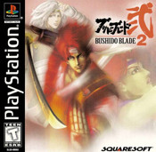 Complete Bushido Blade 2 - PS1 Game