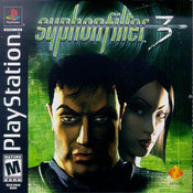 Complete Syphon Filter 3 - PS1 Game